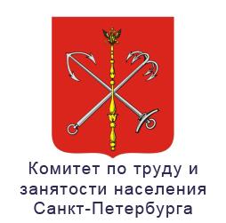 Norveg биржа труда спб вакансии официальный сайт приморский район материалы